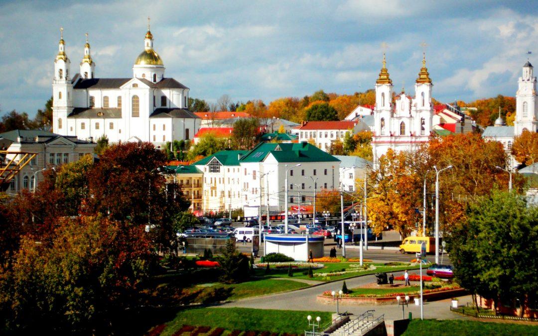 Трансфер из Минска в Витебск