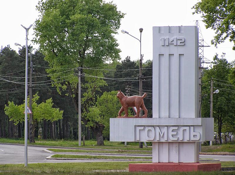 Трансфер из Минска в Гомель